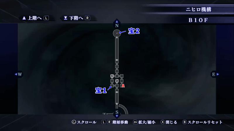 Shin Megami Tensei III: Nocturne HD Remaster - Assembly of Nihilo B10F North Map Location