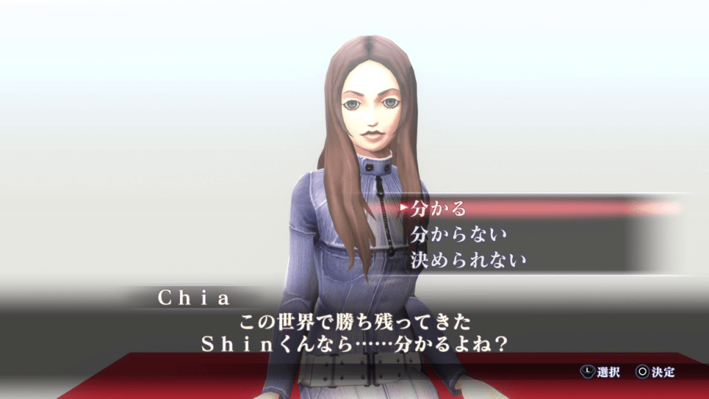 Shin Megami Tensei III: Nocturne HD Remaster - Mantra HQ Chiaki Tachibana Conversation Event 1