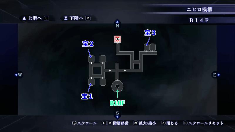 Shin Megami Tensei III: Nocturne HD Remaster - Assembly of Nihilo B14F Map Location