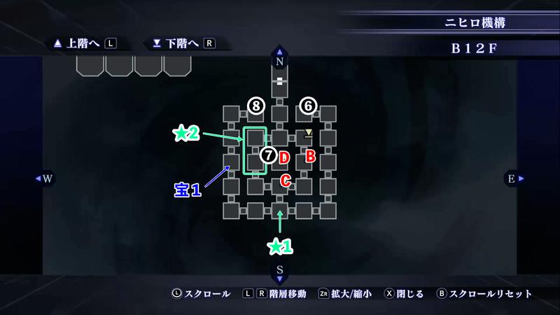 Shin Megami Tensei III: Nocturne HD Remaster - Assembly of Nihilo B12F South Map Location