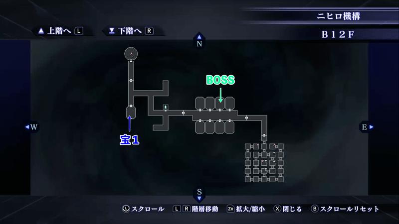 Shin Megami Tensei III: Nocturne HD Remaster - Assembly of Nihilo B12F Map Location