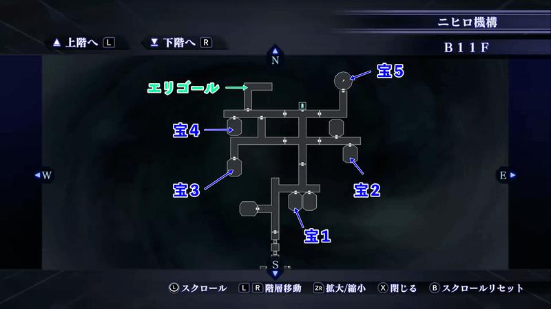 Shin Megami Tensei III: Nocturne HD Remaster - Assembly of Nihilo B11F North Map Location