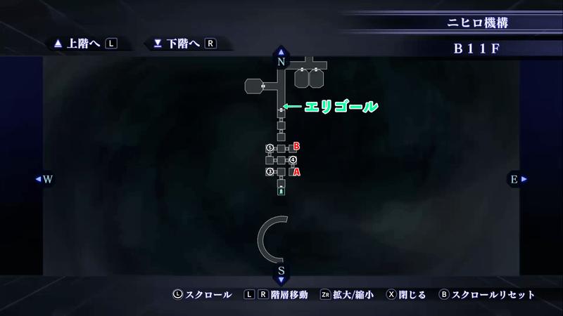 Shin Megami Tensei III: Nocturne HD Remaster - Assembly of Nihilo B11F South Map Location