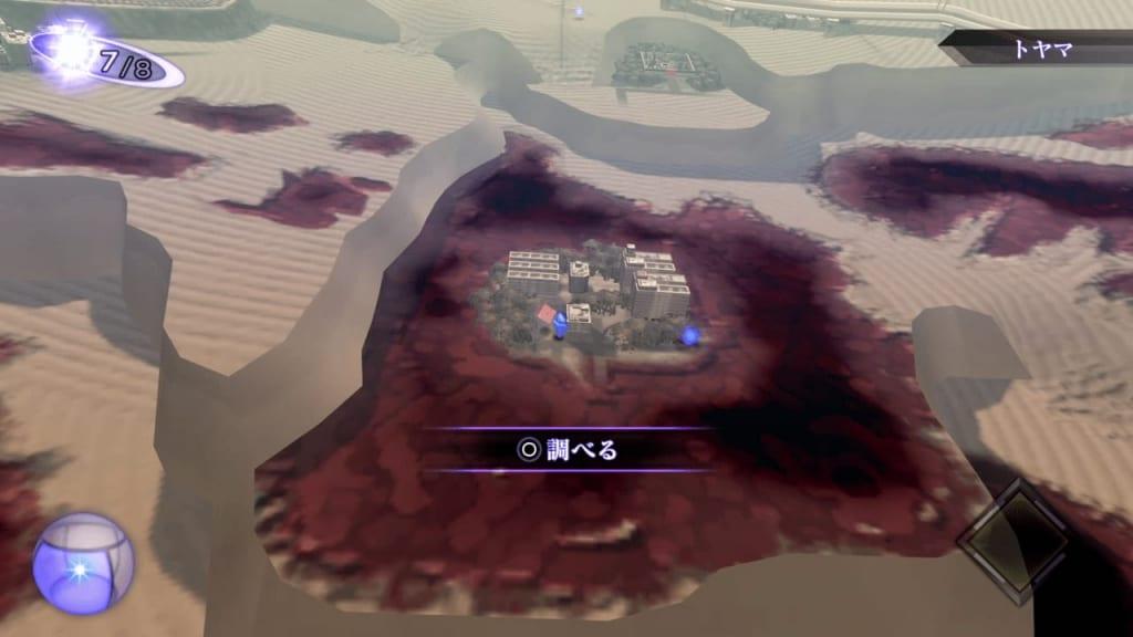Shin Megami Tensei III: Nocturne HD Remaster - Mantra HQ Cube 2