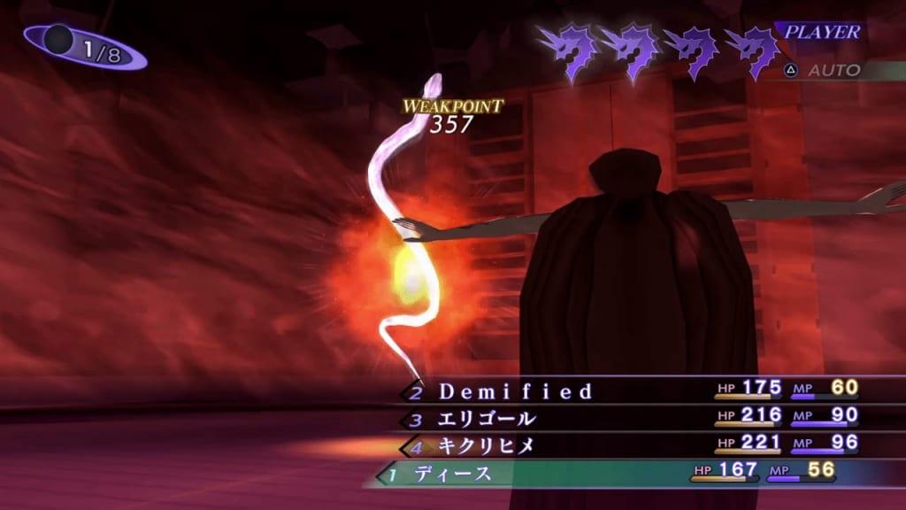 Shin Megami Tensei III: Nocturne HD Remaster - Mizuchi Demon Boss Use Fire Attacks