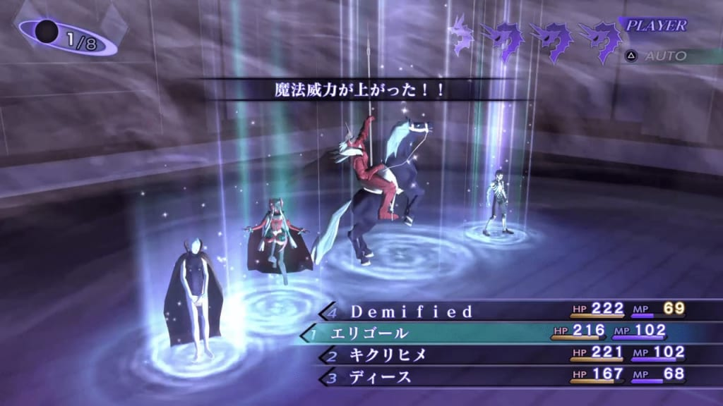 Shin Megami Tensei III: Nocturne HD Remaster - Mizuchi Demon Boss Cast Buffs