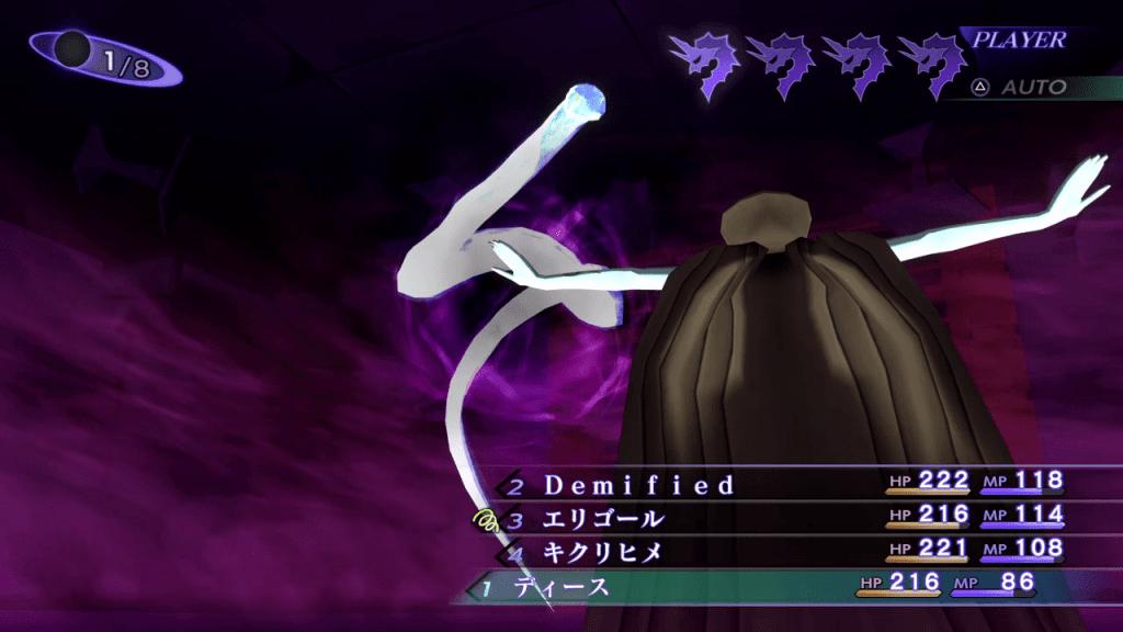 Shin Megami Tensei III: Nocturne HD Remaster - Mizuchi Demon Boss Land Debuffs