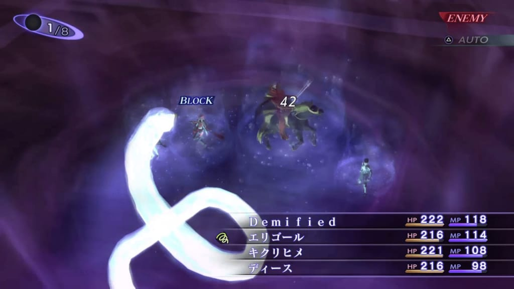 Shin Megami Tensei III: Nocturne HD Remaster - Mizuchi Demon Boss Equip Wadatsumi Magatama