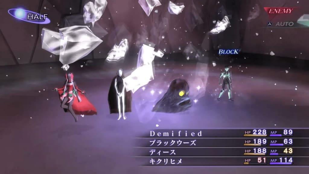 Shin Megami Tensei III: Nocturne HD Remaster - Sui-Ki Demon Boss Equip Miasma Magatama