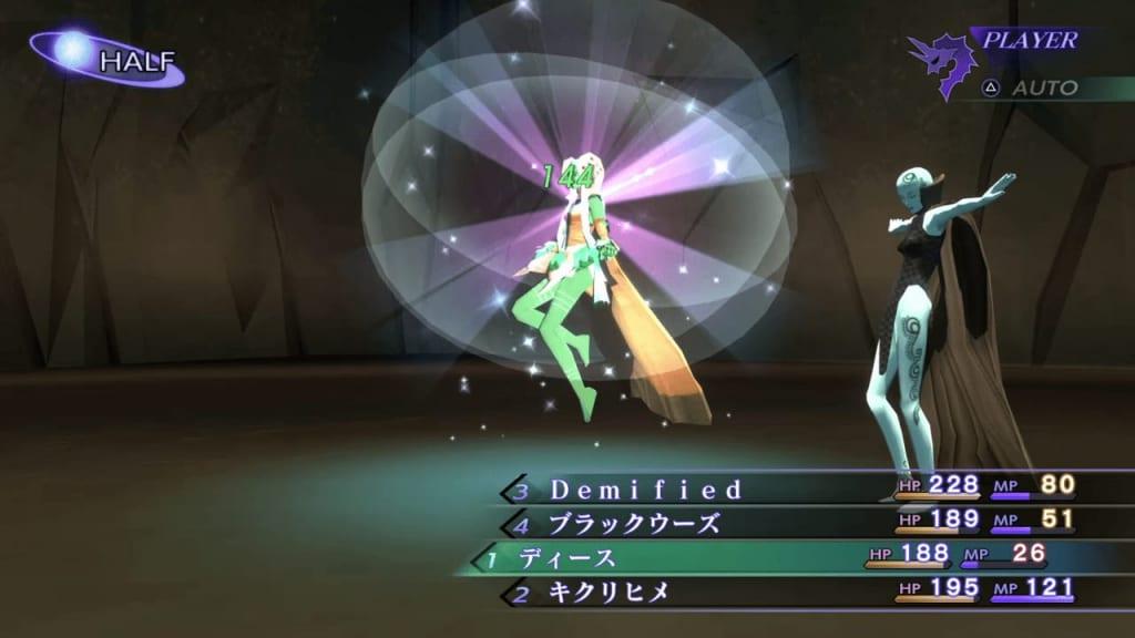 Shin Megami Tensei III: Nocturne HD Remaster - Sui-Ki Demon Boss Heal Allies