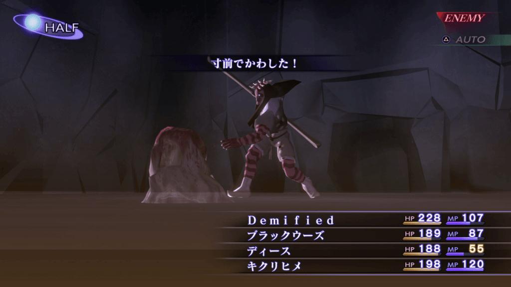 Shin Megami Tensei III: Nocturne HD Remaster - Sui-Ki Demon Boss Evade Attacks