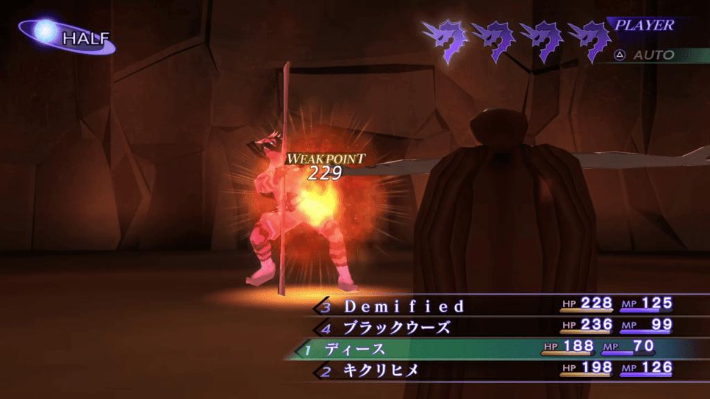 Shin Megami Tensei III: Nocturne HD Remaster - Sui-Ki Demon Boss Use Fire Attacks