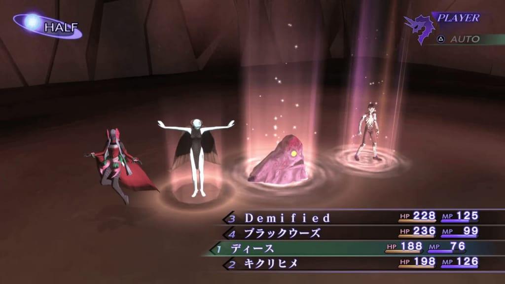 Shin Megami Tensei III: Nocturne HD Remaster - Sui-Ki Demon Boss Cast Buffs