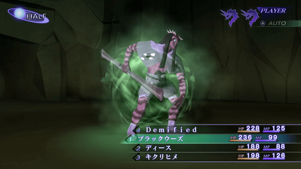 Shin Megami Tensei III: Nocturne HD Remaster - Sui-Ki Demon Boss Land Debuffs