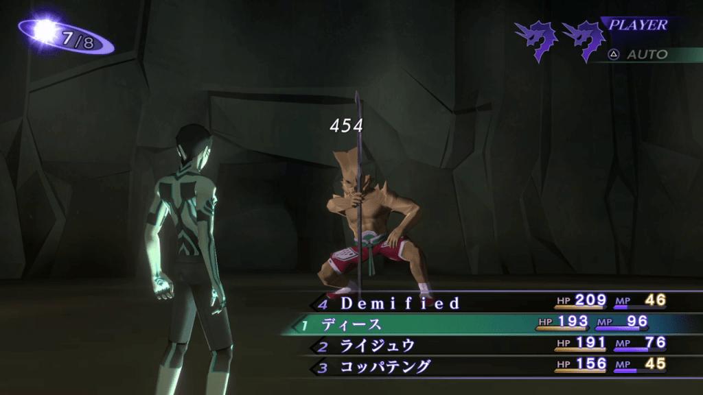 Shin Megami Tensei III: Nocturne HD Remaster - Kin-Ki Demon Boss Use Force Attacks