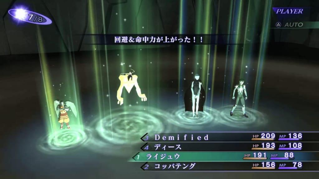 Shin Megami Tensei III: Nocturne HD Remaster - Kin-Ki Demon Boss Cast Buffs