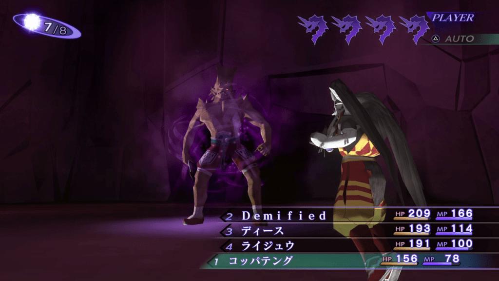 Shin Megami Tensei III: Nocturne HD Remaster - Kin-Ki Demon Boss Land Debuffs