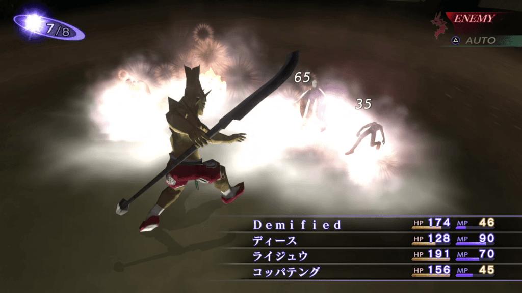 Shin Megami Tensei III: Nocturne HD Remaster - Kin-Ki Demon Boss Equip Kamudo Magatama