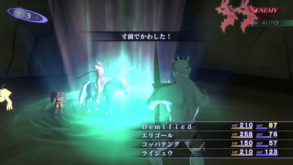 Shin Megami Tensei III: Nocturne HD Remaster - Fuu-Ki Demon Boss Evade Attacks