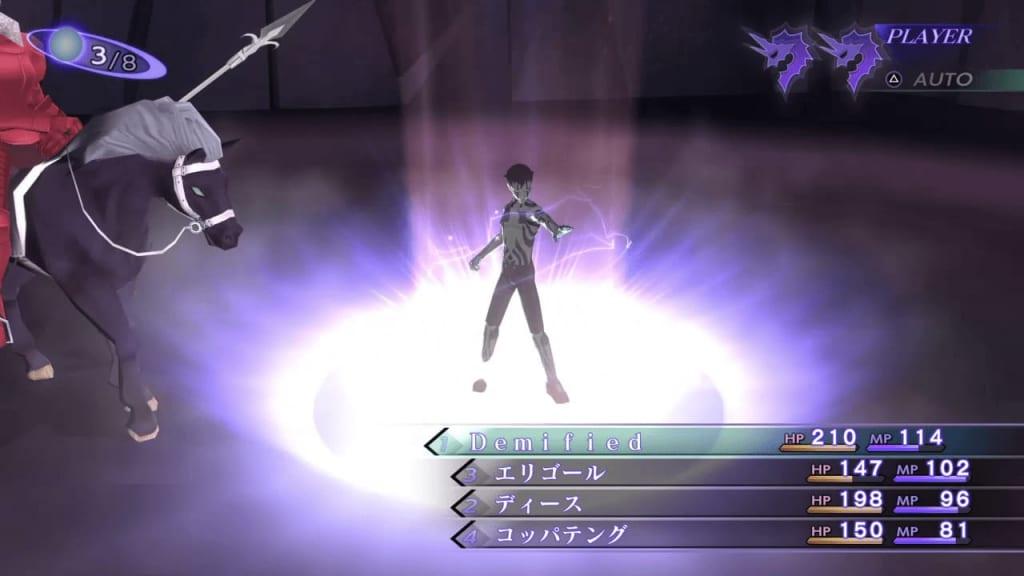 Shin Megami Tensei III: Nocturne HD Remaster - Fuu-Ki Demon Boss Boost Phys Attacks