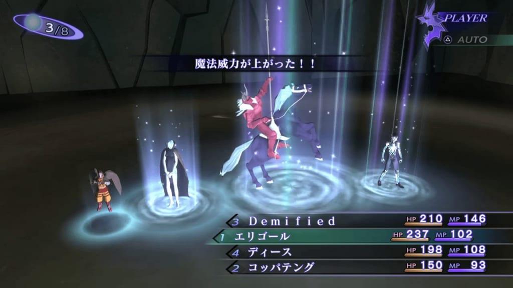 Shin Megami Tensei III: Nocturne HD Remaster - Fuu-Ki Demon Boss Cast Buffs