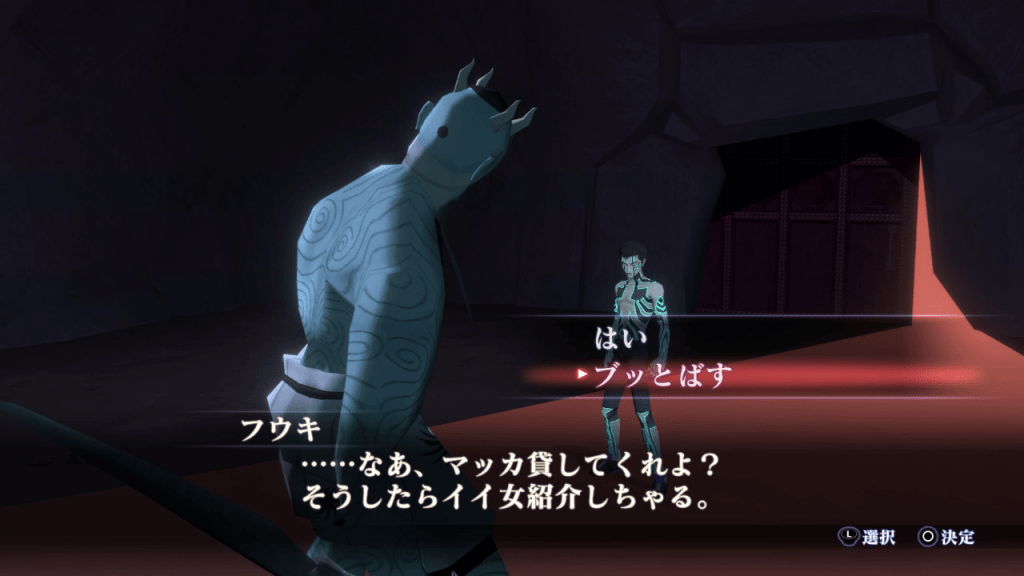 Shin Megami Tensei III: Nocturne HD Remaster - Fuu-Ki Demon Boss Conversation Event