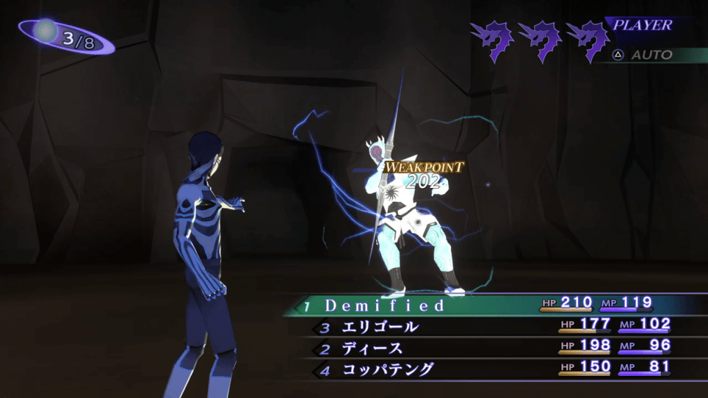 Shin Megami Tensei III: Nocturne HD Remaster - Fuu-Ki Demon Use Elect Attacks