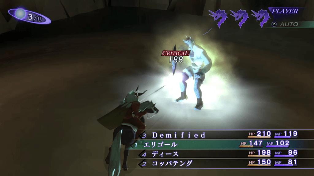 Shin Megami Tensei III: Nocturne HD Remaster - Fuu-Ki Demon Boss Use Phys Attacks