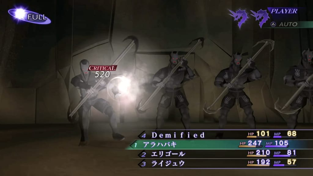 Shin Megami Tensei III: Nocturne HD Remaster - Ongyo-Ki Demon Use Phys Attacks