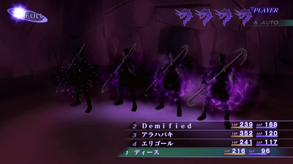 Shin Megami Tensei III: Nocturne HD Remaster - Ongyo-Ki Demon Boss Land Debuffs