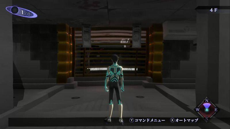 Shin Megami Tensei III: Nocturne HD Remaster - Kabukicho Prison Digger Manikin Location