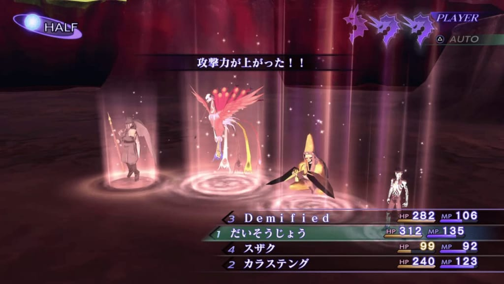 Shin Megami Tensei III: Nocturne HD Remaster - White Rider Demon Boss Cast Buffs