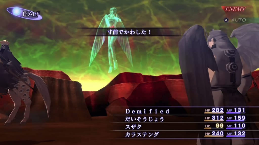 Shin Megami Tensei III: Nocturne HD Remaster - White Rider Demon Boss Evade Attacks
