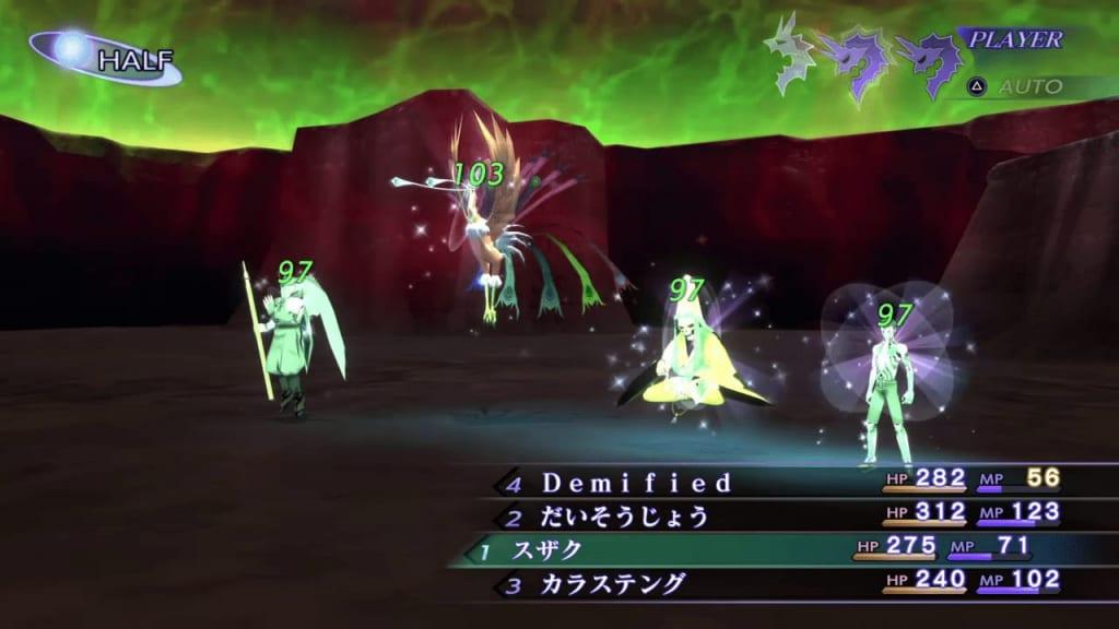 Shin Megami Tensei III: Nocturne HD Remaster - White Rider Demon Boss Heal Allies