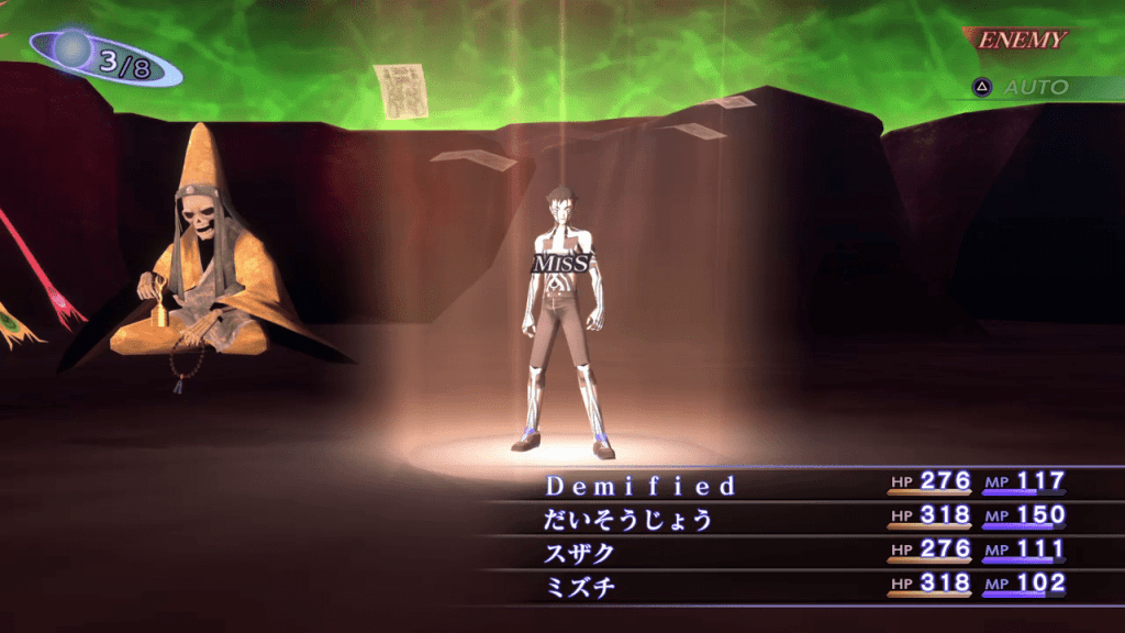 Shin Megami Tensei III: Nocturne HD Remaster - Red Rider Demon Boss Equip Ankh Magatama