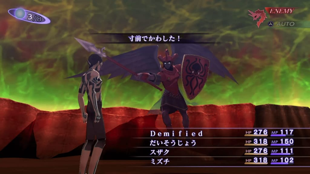 Shin Megami Tensei III: Nocturne HD Remaster - Red Rider Demon Boss Evade Attacks