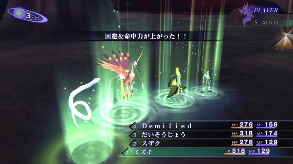 Shin Megami Tensei III: Nocturne HD Remaster - Red Rider Demon Boss Cast Buffs