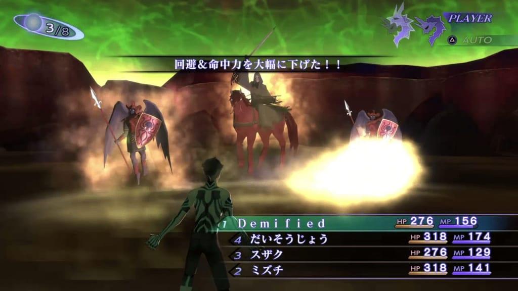 Shin Megami Tensei III: Nocturne HD Remaster - Red Rider Demon Boss Land Debuffs