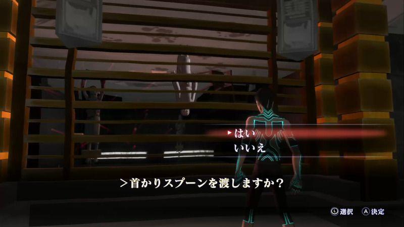 Shin Megami Tensei III: Nocturne HD Remaster - Kabukicho Prison Digging Manikin Location