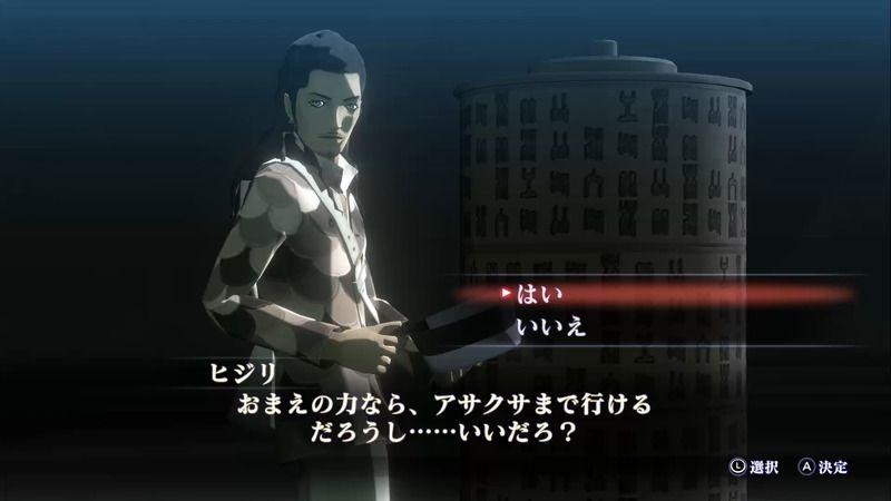Shin Megami Tensei III: Nocturne HD Remaster - Kabukicho Prison Jyoji Hijiri Conversation Event 2