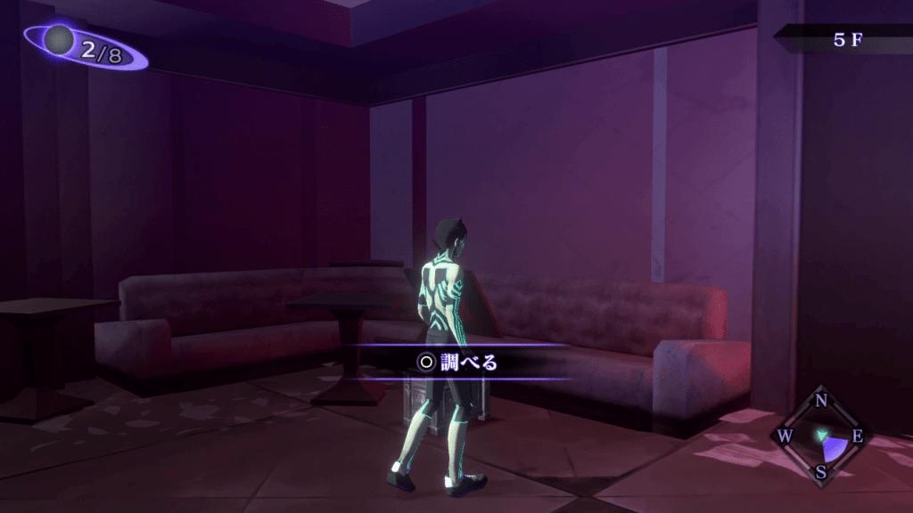 Shin Megami Tensei III: Nocturne HD Remaster - Kabukicho Prison Chest Location 4