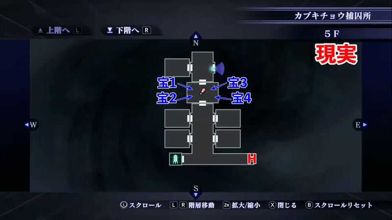 Shin Megami Tensei III: Nocturne HD Remaster - Kabukicho Prison 5F Map Location