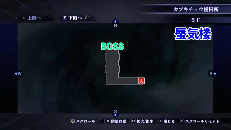 Shin Megami Tensei III: Nocturne HD Remaster - Kabukicho Prison 5F Mirage World Map Location