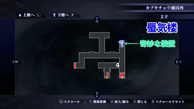 Shin Megami Tensei III: Nocturne HD Remaster - Kabukicho Prison 2F Mirage World Map Location