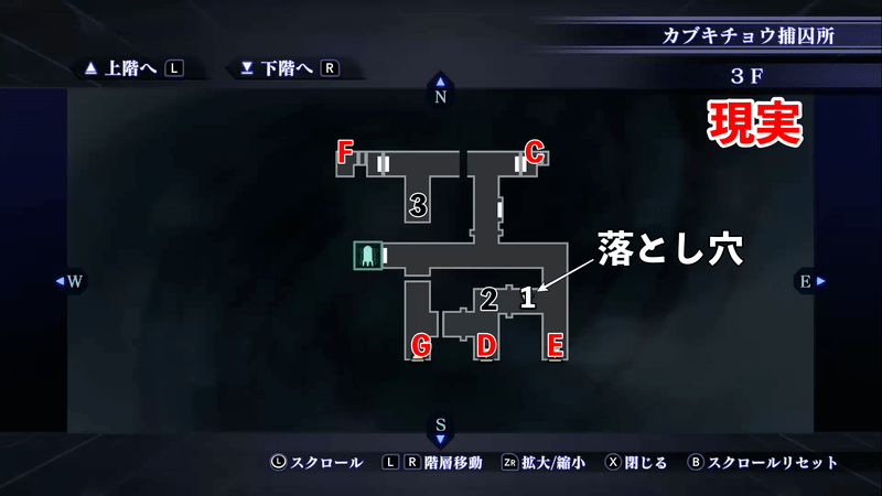 Shin Megami Tensei III: Nocturne HD Remaster - Kabukicho Prison 3F Map Location