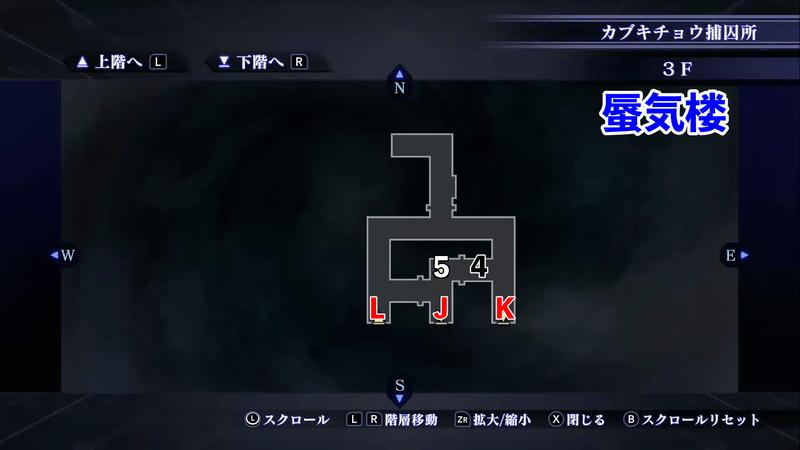Shin Megami Tensei III: Nocturne HD Remaster - Kabukicho Prison 3F Mirage World Map Location
