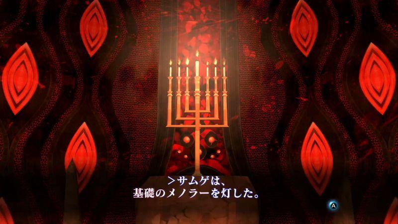 Shin Megami Tensei III: Nocturne HD Remater - Labyrinth of Amala Walkthroughs