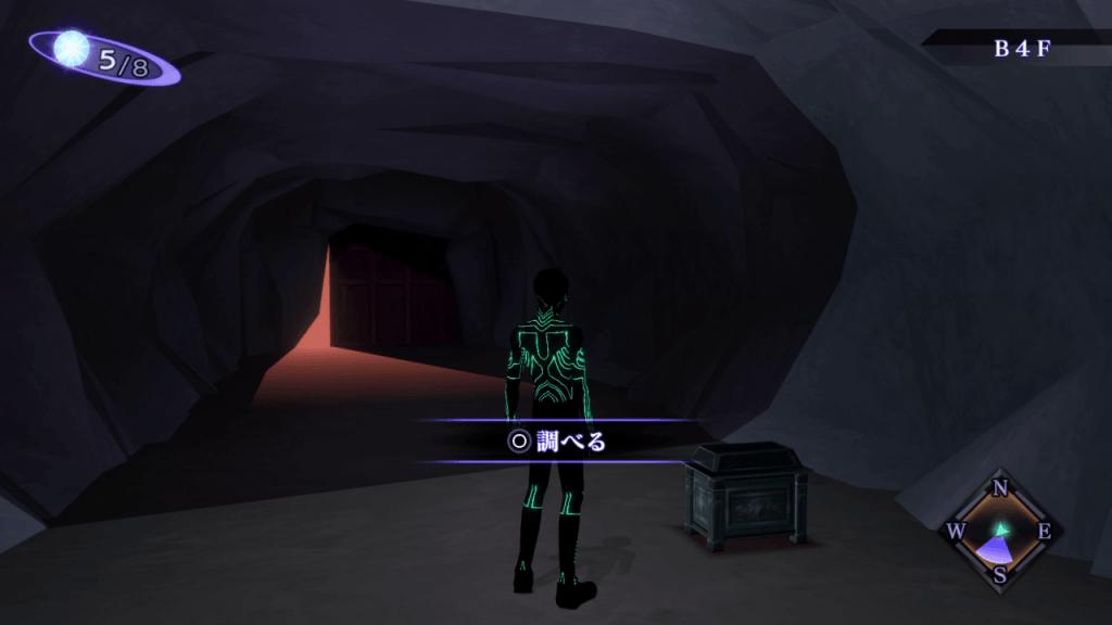Shin Megami Tensei III: Nocturne HD Remaster - Ikebukuro Tunnel Chest 2