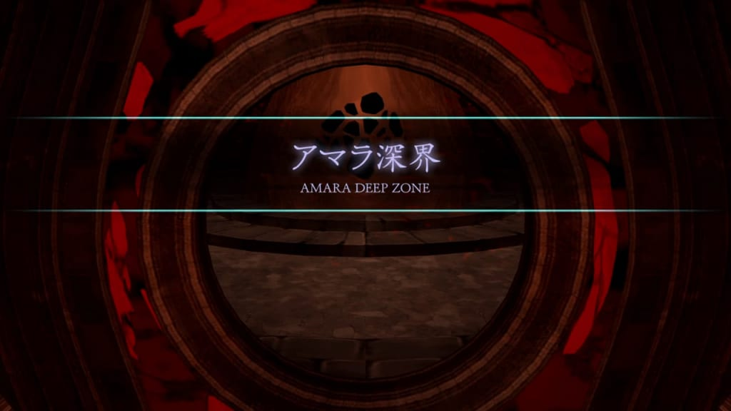 Shin Megami Tensei III: Nocturne HD Remaster - Labyrinth of Amala Deep Zone Walkthrough and Guide