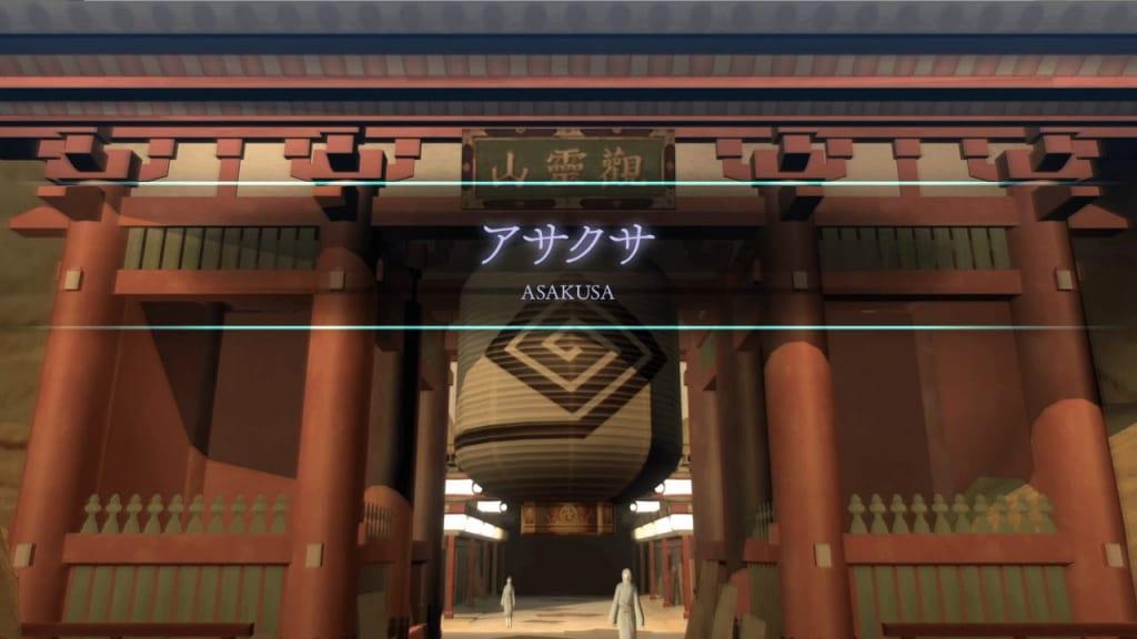 Shin Megami Tensei III: Nocturne HD Remaster - Asakusa